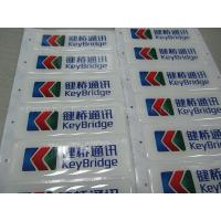 China USB driver domed stickers wholesale