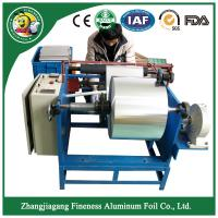 China Good quality new coming aluminum foil lid die cutting machine on sale