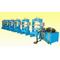 Buy cheap Inner tube vulcanizing machine 70~120 mm Available Mould height from wholesalers