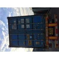China Steel Dry 2nd Hand Storage Containers / Purchase Used Shipping Container wholesale