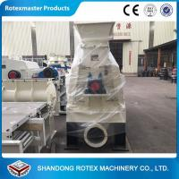 Quality Multifunctional Wood Hammer Mill Grinder Wood Chip Hammer Mill For Crush Wood for sale