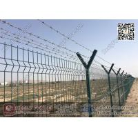 China 3.0m height China Airport Fence with top concertainer razor coil and barbed wire | China Factory / Supplier wholesale