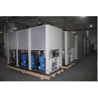 Electronic Scroll Type Air To Water Noiseless Air Cooled Chiller Unit  #2566A6