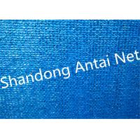 Quality Green Warp Knitted Garden Shade Netting Agricultural Shade Net for sale