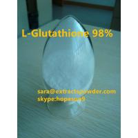 China high purity glutathione for skin ligntening wholesale