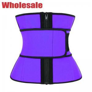 China OEM Purple Single Belt Latex Hourglass Waist Trainer With Zipper wholesale