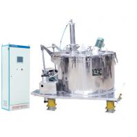 China Discharge Centrifuge Separating Machine 1250 Rum Diameter 22kw Power wholesale