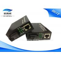 China SFP Fiber Optic Transceiver Media Converter 100 Base Fast Transmission Module on sale