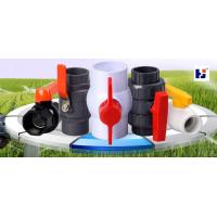 China A new type of PVC valve wholesale
