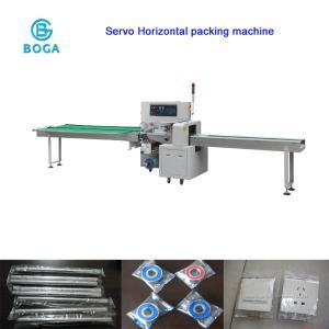China Horizontal Flow Wrapper Down Paper Type Servo Motors Driving Hardware Tools Packing wholesale