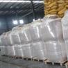 Buy cheap 14-0-0 Amino Acid Powder 80% OMRI Listed Organic Fertilizer from wholesalers