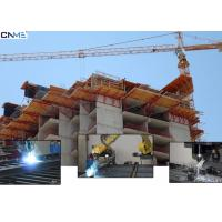 China Professional Steel Material Tunnel Formwork System For Residential Buildings wholesale