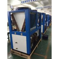 Wholesale Heating And Cooling Systems Commercial Heat Pumps COP 3.94 For Hospital from china suppliers