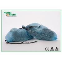 China 18 / 16 Non Woven Shoe Cover With Antistatic Strip , Disposable ESD Shoe Covers For Lab wholesale