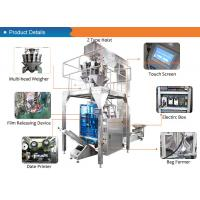 China Automated Snack Food Packing Machine wholesale