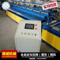 China 3.5m Wide Full Automatic Chain Link Fence Machine Yellow Color ISO9001 wholesale