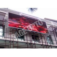 China RGB P6 HD LED Displays IP65 , Brightness 5000cd / m² led panels for video  wholesale