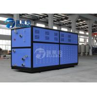 China All Closed Vorticity Industrial Water Chiller Unit , Packaged Water Chillers wholesale