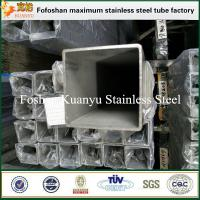 China astm a554 150x150mm hairline finish stainless steel square tube 304L wholesale