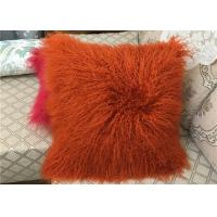 """Buy cheap Long wool Pillow 18"""" x 18"""" Tibetan Lamb Fur Pillow Single Sided Fur Frosted from wholesalers"""