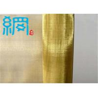 Quality plain weave  brass wire mesh for sale