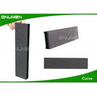 China High Intensity Full Color Curved LED Video Wall Rental IP43 With DVI Graphics Card wholesale