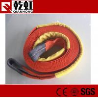 Wholesale China manufacturer Lower price high quality off road 8 Ton 9M 60MM red snatch strap towing strap car tow strap from china suppliers
