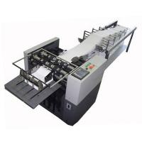 Buy cheap Form Collator Burster from wholesalers
