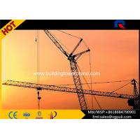 China Split Mast Section Luffing Jib Tower Crane 2.0t Tip Load With VFD Control wholesale