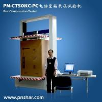 China Box Compression Strength Tester wholesale