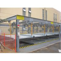 China QDMY-P2 2 Floors Automatic Puzzle Parking System Car Parking Steel Structure wholesale