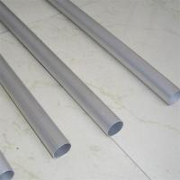 Buy cheap Aerospace Grade 7075 Anodized Aluminum Pipe Ultra Strength Corrosion Resistance from wholesalers
