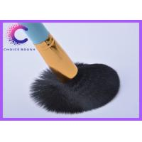 China Beauty Cosmetics Foundation Face Makeup Brushes , face blending brush wholesale