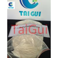 China Trestolone Base Raw Steroid Powders MENT 7α-Methylnandrolone Trestolone For Muscle Gain 3764-87-2 white wholesale
