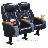 China Steel Legs Wooden Armrest Genuine Leather Theater Seating Chairs With Cup Holder XJ-6878 wholesale