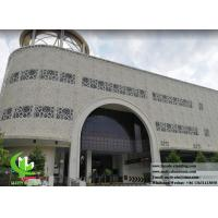 China Islamic Perforated Aluminum Sheet Screen , Aluminum Mesh Sheet wholesale