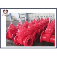 China Red BS5163  resilient seated gate valve  rubber seal  valve double flange brass stem nut wholesale