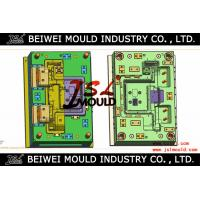 China 2017 TV plastic parts frame and cover injetcion mould price wholesale