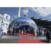 Buy cheap Fashion Design Party Wedding Tent With PVC Wall , Half Sphere Event Tent from wholesalers