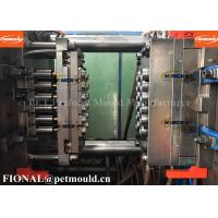 Buy cheap Steel Preform mould for Water,juice,soft dink,cosmetic bottle Preform--Hot from wholesalers