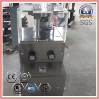 China Pharmaceutical Machine/ Pill Candy Making/ Rotary Tablet Press Machine wholesale