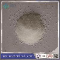 Quality China Made Water Treatment Chemical Sodium Bisulfate/Sodium Bisulphate for pH for sale