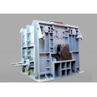China High Efficiency Reversible Impact Hammer Crusher / Metallurgy Hammer Mill Grinder wholesale