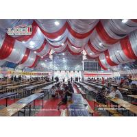 Buy cheap Outdoor Event Tent With Colorful Lining and different sizes Resist 100KPH Wind from wholesalers