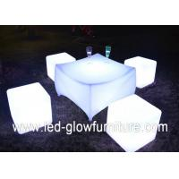 China PE plastic Rechargeable led cube chair and tables with Wireless IR remote control wholesale