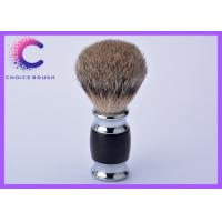 China Wooden handle shaving brush , best badger ebony shaving for Supermarket wholesale