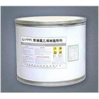 China PVDF DS202 Resin for Lithium Battery Electrodes Binder wholesale