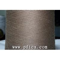 China 32/2nm wool blended yarn wholesale