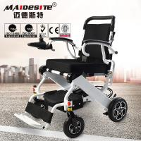 China Aluminum folding electric wheelchair for disabled wholesale