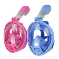 China Kid Full Face Snorkel Mask , Pink Color Seaview Snorkel Mask Wide View wholesale